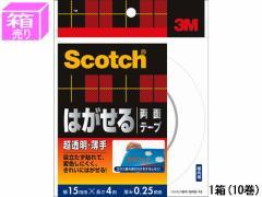 3M/スコッチ はがせる両面テープ 超透明 薄手 15mm×4m 10巻