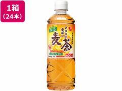 日本サンガリア/あなたの香ばし麦茶 500ml 24本