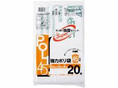 システムポリマー/容量表記ゴミ袋 半透明 45L 20枚/TK-420