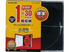 エレコム/Blu-ray/DVD/CDケース(1枚収納)/CCD-JSCN30BK