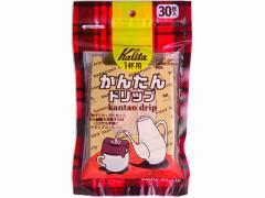 カリタ/かんたんドリップ(1杯用) 30枚入/40432