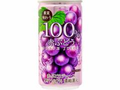 サンガリア 100%赤ぶどうジュース 190ml缶