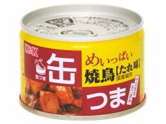 国分/KK 缶つま めいっぱい 焼鳥 たれ