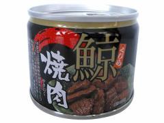 旭食品/くじら焼肉 120g