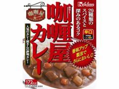 ハウス食品/カリー屋カレー 〈辛口〉 200g