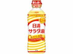日清オイリオ/日清サラダ油 400g