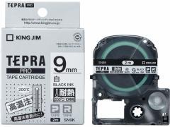 キングジム/テプラPRO 耐熱ラベル 9mm 白/黒文字/SN9K