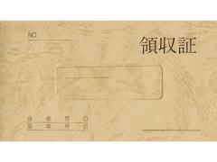 うずまき/領収証 1年用/リ021