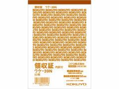 コクヨ/領収証 A6・タテ型/ウケ-39N