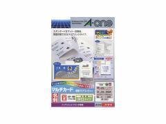 エーワン/マルチカード インクジェット専用紙 白 厚口50シート/51812