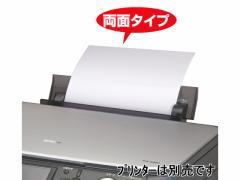 サンワサプライ/OAクリーニングペーパー(両面タイプ・2枚入)/CD-13W
