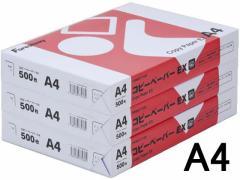 Forestway/コピーペーパーEX A4 500枚×3冊
