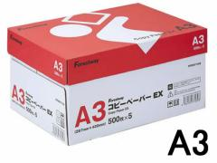 Forestway/コピーペーパーEX A3 500枚×5冊