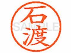 シヤチハタ/XL-6(石渡)