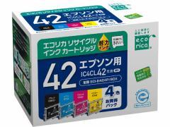 エコリカ/エプソン用リサイクルインクカートリッジIC4CL42