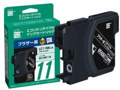 エコリカ/ブラザー用リサイクルインクカートリッジLC11BK