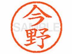 シヤチハタ/XL-6(今野)