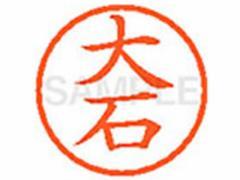 シヤチハタ/XL-6(大石)