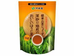 伊藤園/簡単お茶じょうず 深炒り焙煎のほうじ茶 1kg