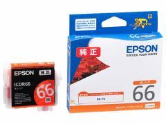 エプソン/インクカートリッジ オレンジ/ICOR66