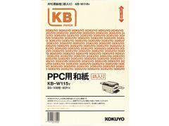 コクヨ/PPC用和紙(柄入)B5 黄 100枚/KB-W115Y