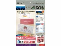 エーワン/マルチカード3面 3つ切カードA4 10シート入/51137