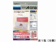 エーワン/マルチカード3面 3つ切カードA4 10シート入×5冊/51137
