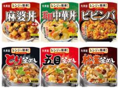 丸美屋/セット米飯アソート詰合 NO.12
