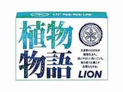 ライオン/植物物語 化粧石鹸 1個箱 90g
