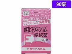 【第3類医薬品】薬)健栄製薬/酸化マグネシウムE便秘薬 90錠