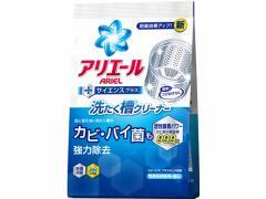 P&G/アリエールサイエンスプラス 洗たく槽クリーナー250g