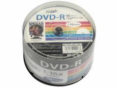 ハイディスク/データ用DVD-R 4.7GB 1~16倍速 50枚 スピンドル入