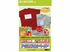 エレコム/アイロン転写紙(白・カラー用) A4 2枚入/EJP-CP1