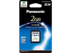 パナソニック/SDカード 2GB/RP-SDL02GJ1K