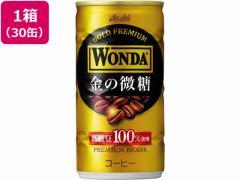 アサヒ飲料/ワンダ 金の微糖 185g 30缶