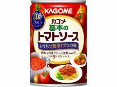 カゴメ/基本のトマトソース 295g