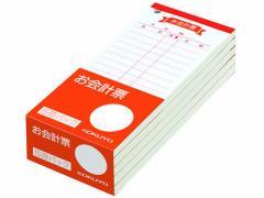 コクヨ/お会計票 上質紙 150×66mm 100枚×5冊/テ-260NX5