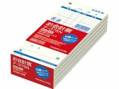 コクヨ/お会計票 徳用タイプ勘定書付 177×75mm 100枚×5冊