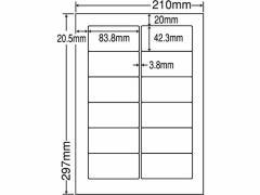NANA/ラベルシールナナワードシンプルパックA4 12面 500シート/FJA210A