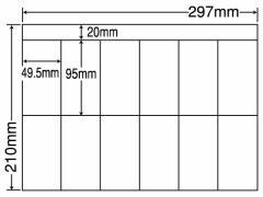 NANA/ラベルシールナナコピーA4 12面 再剥離 500シート/CH12PF