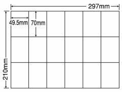NANA/ラベルシールナナコピーA4 18面 再剥離 500シート/C18PF