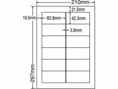 NANA/ラベルシールナナワードA4 12面 再剥離 500シート/LDW12PGF