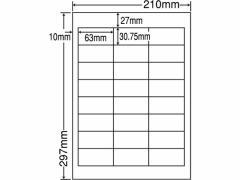 NANA/ラベルシールナナワードA4 24面 500シート/TSB210