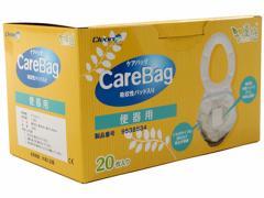 クリニス/CareBag(便器用) 20枚/9538534