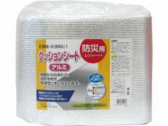 東和産業/防災クッションシートアルミ(4mm厚)/72480