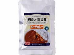 アルファフーズ/「美味しい防災食」ポークカレー