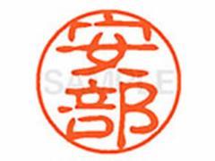 シヤチハタ/XL-11(安部)/XL1100081