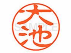 シヤチハタ/XL-11(大池)/XL1100454