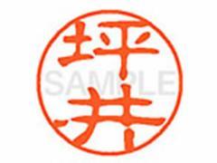 シヤチハタ/XL-11(坪井)/XL1101470