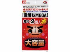 レック/激落ちMEGA 2個入/S-698